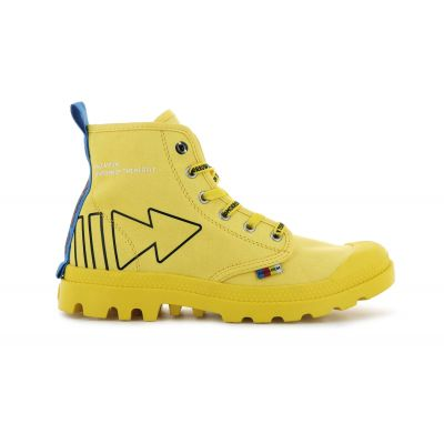 Palladium Pampa Dare Rew Fwd Maize